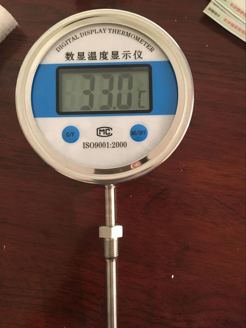 数显温度显示仪